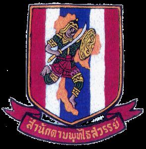 BuddhaiSawan-school