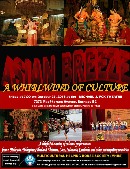 asianbreeze-poster