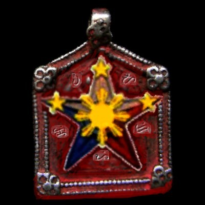 Philippine_mythology_barnstar_protection_amulet